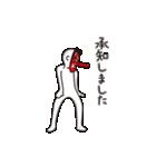 ほぼほぼ!敬語の天狗さん(個別スタンプ:02)