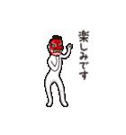 ほぼほぼ!敬語の天狗さん(個別スタンプ:03)