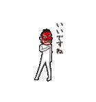 ほぼほぼ!敬語の天狗さん(個別スタンプ:04)