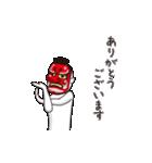 ほぼほぼ!敬語の天狗さん(個別スタンプ:09)