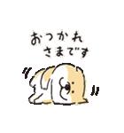 しばんばん <敬語>(個別スタンプ:02)