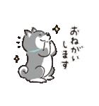 しばんばん <敬語>(個別スタンプ:03)