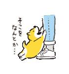 しばんばん <敬語>(個別スタンプ:04)