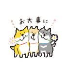 しばんばん <敬語>(個別スタンプ:05)
