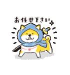 しばんばん <敬語>(個別スタンプ:06)