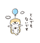 しばんばん <敬語>(個別スタンプ:08)