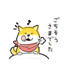 しばんばん <敬語>(個別スタンプ:09)