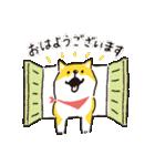 しばんばん <敬語>(個別スタンプ:10)