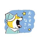 しばんばん <敬語>(個別スタンプ:11)