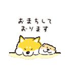 しばんばん <敬語>(個別スタンプ:12)