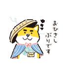 しばんばん <敬語>(個別スタンプ:13)