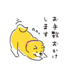しばんばん <敬語>(個別スタンプ:14)
