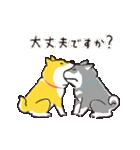 しばんばん <敬語>(個別スタンプ:15)