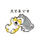 しばんばん <敬語>(個別スタンプ:16)