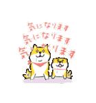しばんばん <敬語>(個別スタンプ:17)