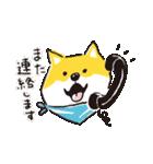 しばんばん <敬語>(個別スタンプ:21)