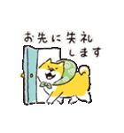 しばんばん <敬語>(個別スタンプ:22)