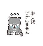 しばんばん <敬語>(個別スタンプ:23)