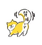 しばんばん <敬語>(個別スタンプ:25)