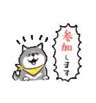 しばんばん <敬語>(個別スタンプ:26)
