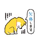 しばんばん <敬語>(個別スタンプ:27)