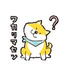 しばんばん <敬語>(個別スタンプ:28)