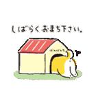 しばんばん <敬語>(個別スタンプ:30)