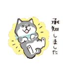 しばんばん <敬語>(個別スタンプ:31)