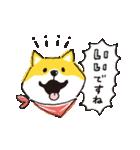 しばんばん <敬語>(個別スタンプ:32)