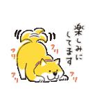 しばんばん <敬語>(個別スタンプ:33)