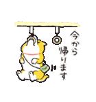 しばんばん <敬語>(個別スタンプ:34)
