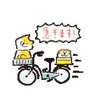 しばんばん <敬語>(個別スタンプ:36)