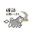 しばんばん <敬語>(個別スタンプ:37)