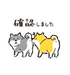 しばんばん <敬語>(個別スタンプ:38)