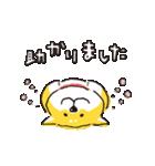 しばんばん <敬語>(個別スタンプ:39)