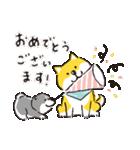 しばんばん <敬語>(個別スタンプ:40)