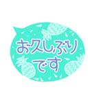 【ゆる敬語編】海を感じる吹き出しスタンプ(個別スタンプ:01)