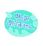 【ゆる敬語編】海を感じる吹き出しスタンプ(個別スタンプ:35)