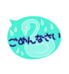 【ゆる敬語編】海を感じる吹き出しスタンプ(個別スタンプ:36)