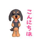 3D ダックスフレンズ(敬語版)(個別スタンプ:02)