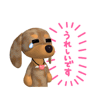 3D ダックスフレンズ(敬語版)(個別スタンプ:09)
