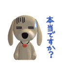 3D ダックスフレンズ(敬語版)(個別スタンプ:36)