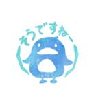 ハンコ de お返事3☆ゆる敬語編(個別スタンプ:02)