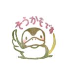ハンコ de お返事3☆ゆる敬語編(個別スタンプ:03)