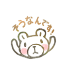ハンコ de お返事3☆ゆる敬語編(個別スタンプ:04)