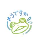 ハンコ de お返事3☆ゆる敬語編(個別スタンプ:05)