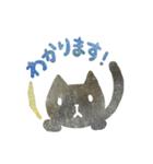 ハンコ de お返事3☆ゆる敬語編(個別スタンプ:06)