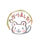 ハンコ de お返事3☆ゆる敬語編(個別スタンプ:07)