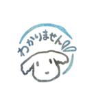 ハンコ de お返事3☆ゆる敬語編(個別スタンプ:08)