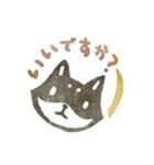 ハンコ de お返事3☆ゆる敬語編(個別スタンプ:09)